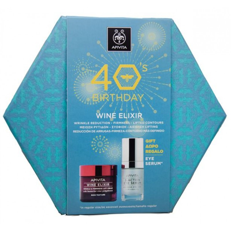 Apivita 40s Birthday Set Wine Elixir Πλούσιας Υφής 50ml + Δώρο 5 Action Eye Serum 15ml