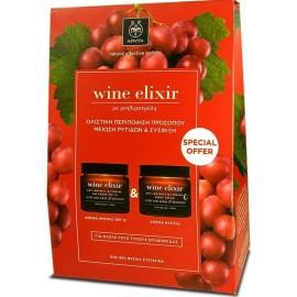 Apivita SPECIAL OFFER Wine Elixir Rich Face Cream & Wine Elixir Night Cream