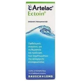 Bausch & Lomb Artelac Ectoin 10ml