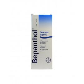 Bepanthol - Γαλάκτωμα Σώματος 200ml