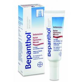 Bepanthol - Kρέμα Προσώπου & Mατιών Intensive 50ml