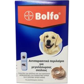 Bayer Bolfo Αντιπαρασιτικό Περιλαίμιο για Μεγαλόσωμους Σκύλους, 1 τεμάχιο