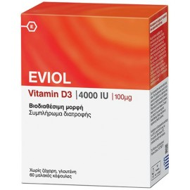 Eviol Vitamin D3 4000iu 100mcg 60 μαλακές κάψουλες