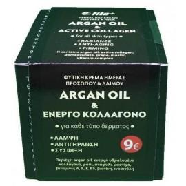 Fito+ Argan Oil & Ενεργό Κολλαγόνο Φυτική Κρέμα Ημέρας Προσώπου & Λαιμού 50ml