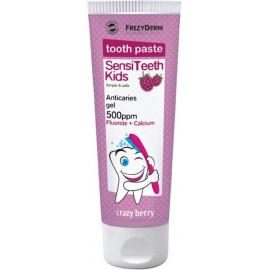 Frezyderm Sensi Teeth Kids Tooth Paste 500ppm (3-6 ετών) 50ml