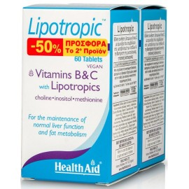 Health Aid Lipotropics με Βιταμίνες B & C 60tabs 1+1 -50% στο 2ο προιόν