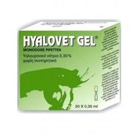 Zwitter Hyalovet Gel Υαλουρονικό Νάτριο 0,30%, Οφθαλμικές Σταγόνες, 20 x 0,35ml