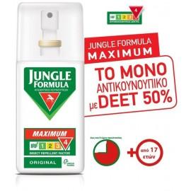Jungle Formula Maximum Original με IRF 4 75ml