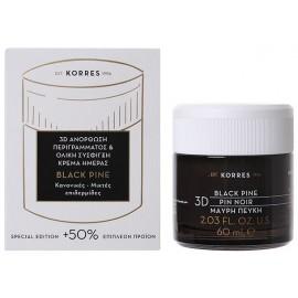 Korres Black Pine Μαύρη Πεύκη 3D Κρέμα Ημερας Ανόρθωση Περιγράμματος & Ολική Σύσφιγξη για Κανονικές Μικτές Επιδερμίδες 60ml
