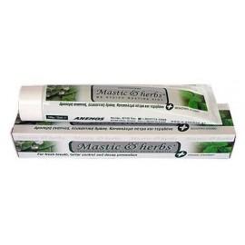 Mastic & Herbs Οδοντόκρεμα με Μαστίχα & Βιολογικό Δυόσμο, Λευκαντική 75ml