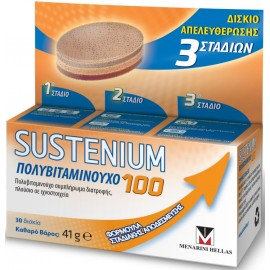Menarini Sustenium MultiVitamin 100, 30 Δισκία
