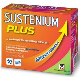 Menarini Sustenium Plus 22 Φακελάκια Πορτοκάλι