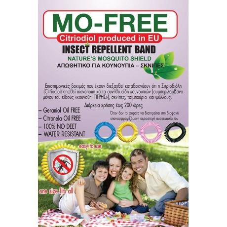 Mo-Free Εντομοαπωθητικό Βραχιόλι Σιλικόνης κατά των Κουνουπιών, Κίτρινο, 1 τεμάχιο