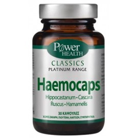 Power Health Platinum Haemocaps 30 Κάψουλες