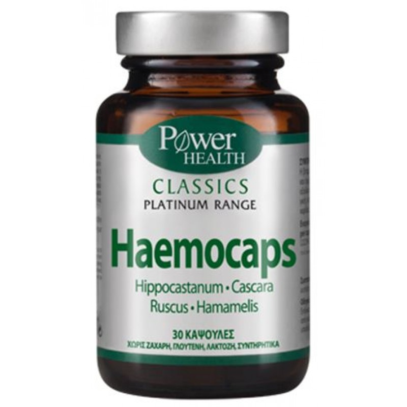 Power Health Platinum Haemocaps 30 Κάψουλες