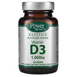Power Health Classics Platinum Vitamin D3 1000iu 60 δισκία
