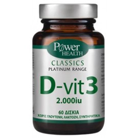 Power Health Classics Platinum D3 2000iu 60 Δισκία