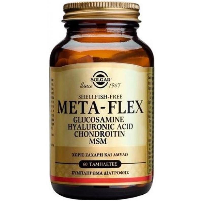 Solgar Meta-Flex Glucosamine Hyaluronic Acid Chondroitin MSM 60 ταμπλέτες