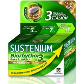 Menarini Sustenium Biorhythm 3 Πολυβιταμίνη για Γυναίκες 60+ 30 Δισκία