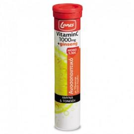 LANES Vitamin C 1000mg + Ginseng Lemon 20 Αναβράζοντα Δισκία